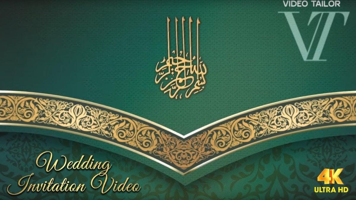 Muslim Wedding Invitations Nikaah Or Muslim Contemporary Wedding Invitation Vtsd010 Youtube