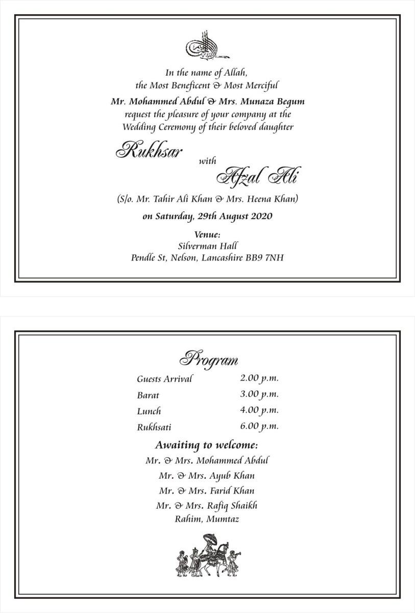 Muslim Wedding Invitations Nikah Wordings For Invitation Card Traditional Muslim Wedding Card