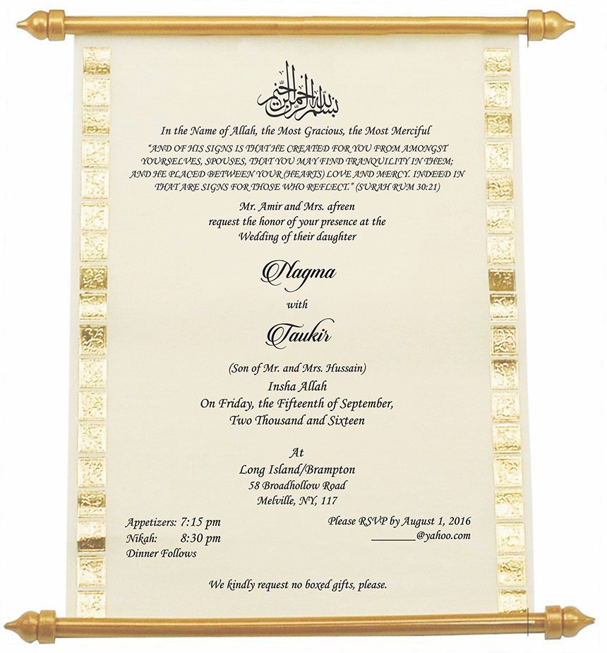 Muslim Wedding Invitations Wedding Invitation Wording For Muslim Wedding Ceremony Royal