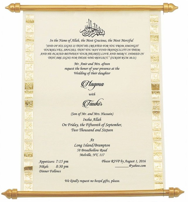 Words For Wedding Invites: 27+ Brilliant Picture Of Muslim Wedding Invitations