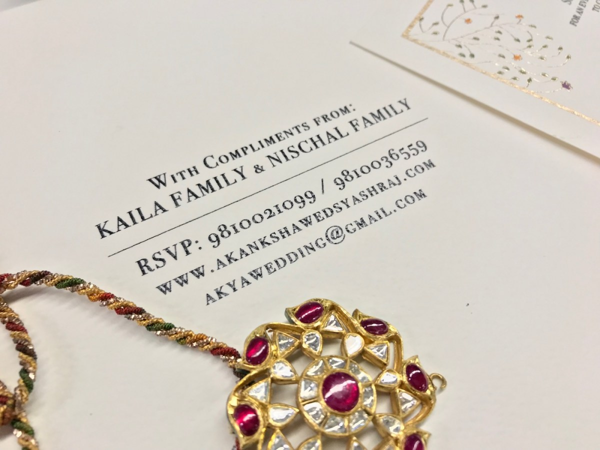 Wedding Invitation Rsvp Indian Wedding Card Wording Guide Rsvp No Gifts With Compliments