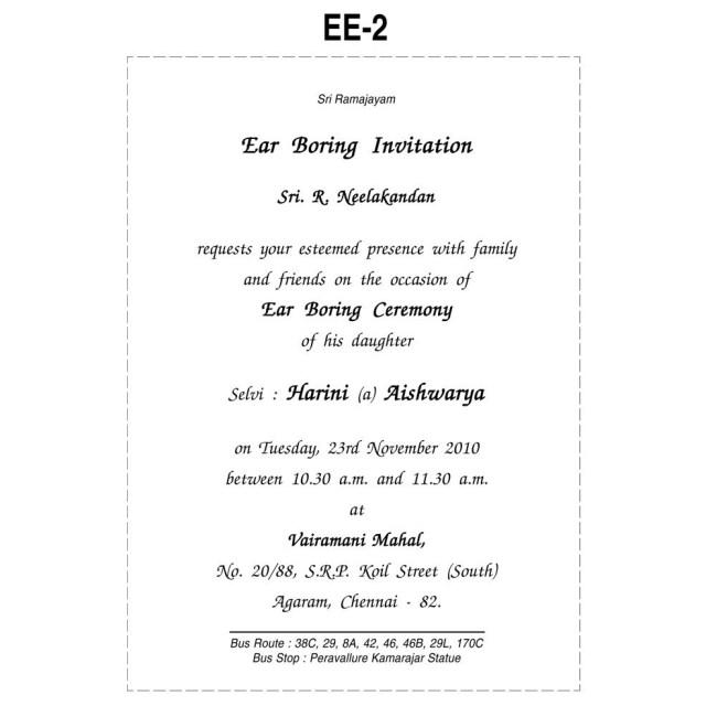 Wedding Invitation Wording Both Parents Wedding Invitation Wording Both Parents Wedding Premium
