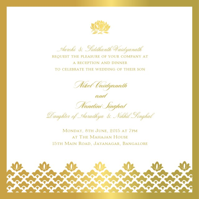 Wedding Reception Invitation Rezilta Zimaz Pour Indian Wedding Reception Card Reception