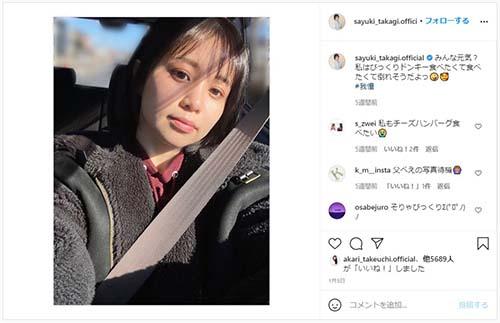 高木紗友希 ドライブデート