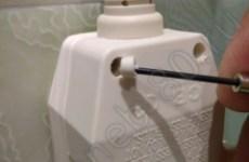 УЗО водонагревателя