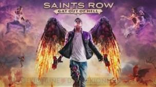 「Saints Row 4」の画像検索結果