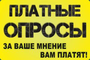 Скачать бесплатно сертификат форекс хлор дисолид с 2014 года 1