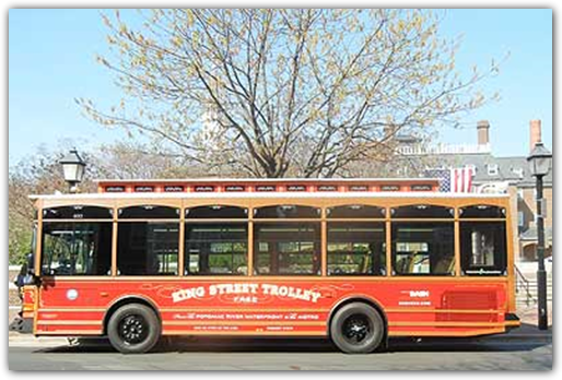 Sample of another trolley that may be used in the project.