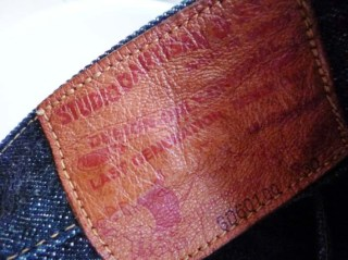 SD601-00 leather patch