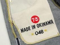 oki-815-17