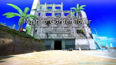 Zanki Zero Mashiro Garden Tower