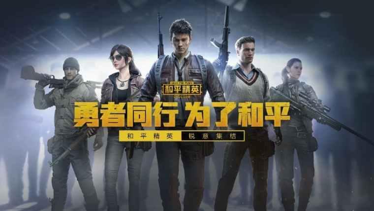 gameforpeace-banner.jpg