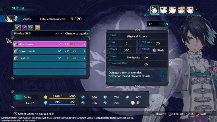 Dragon Star Varnir skill set