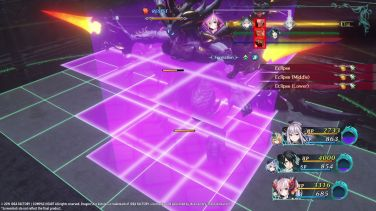 Dragon Star Varnir boss battle