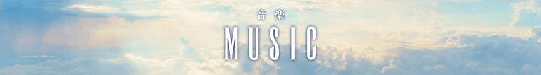ff_music_pc