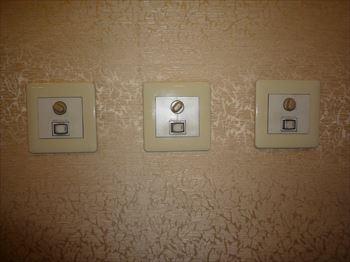 調光器付フルカラースイッチ