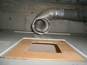 浴室換気扇取り外し
