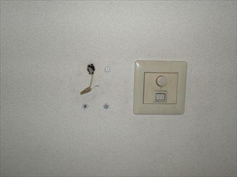 照明スイッチ増設場所