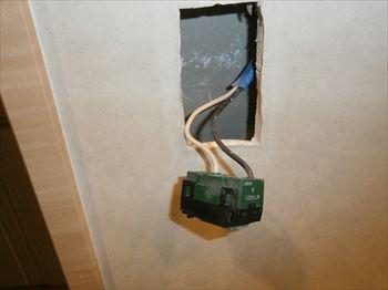 故障したスイッチ部分