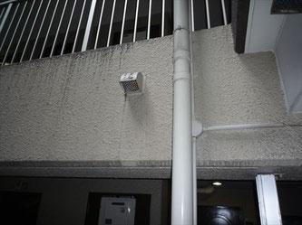 マンションの外壁排気箇所