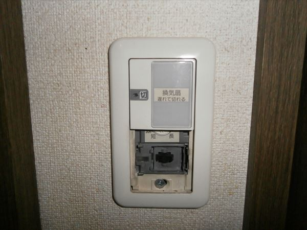 松下電工WT2052スイッチ故障