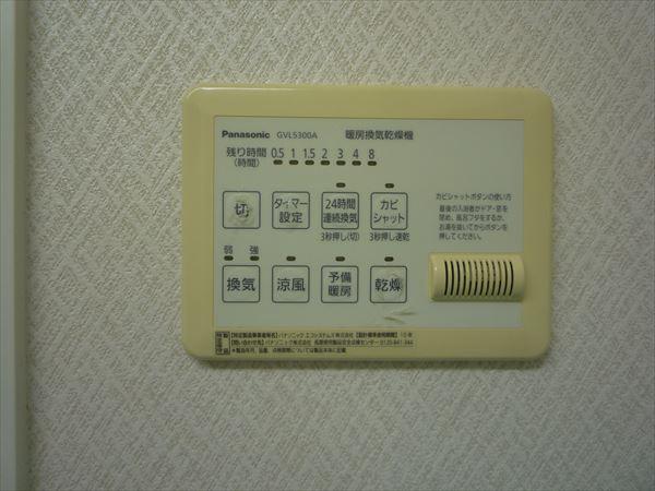 パナソニックGVL5300Aリモコン