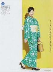 Atsuko Maeda in kimono.