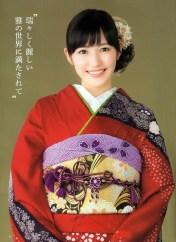 Mayu looking beautiful