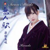 Iwasa Misaki CD cover art