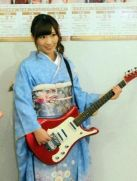 Rock On Miss Misaki
