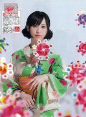 rm pinwheels and kimono
