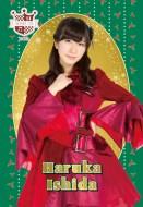 Haruka Ishida tumblr_nfep23bmq41s82ar1o7_500