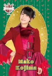 Mako Kojima tumblr_nfep23bmq41s82ar1o10_500