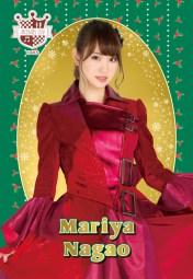 Mariya Nagao tumblr_nfep23bmq41s82ar1o2_500