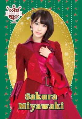 sakura miyawaki nfeos7ub3B1s82ar1o4_500