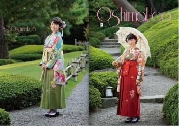 oshima stylebook 3