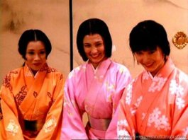 Shogun_three_ ladies