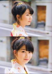 double take yui yokoyama