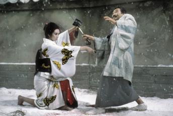 lady snowblood scene