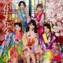 akb48-43rd-single-kimi-no-melody-regular-a