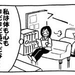 助産師さん呼びましょうか?【vol.4】初めての受診