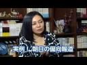 【言論テレビ】右向け右!第195回 – 有本香・ジャーナリスト × 花田紀凱の画像