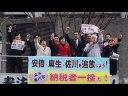 【麻生大臣】「街宣車は普通じゃない」サヨクの納税者一揆デモを批判!の件についての画像
