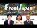平昌五輪と日本人の底力 | 中国、大手保険会社を一時国有化の背景の画像