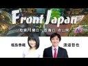 「中国の国務院改革の狙い」と「おかしくなり始めた中国経済」についての画像