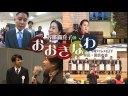 沖縄から日本を担う若者たち!勇気と真実が反基地活動家『プロ市民』の実態を暴く!の画像