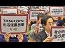 【ナマポ】生活保護の外国人受給者が過去最多に!の画像