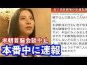 【橋下徹&三浦瑠璃】米朝首脳会談中止について、二人の意見は?の画像