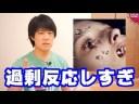 過剰反応!?RADWIMPSの曲『HINOMARU』に批判殺到の画像