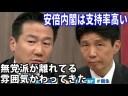 【安倍内閣支持率】田原総一朗「犯罪集団と呼ばれてる朝日でも支持率上がっている」についての画像